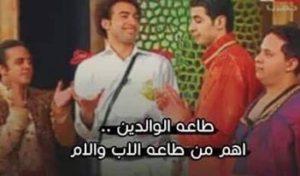 صور كومنتات مسرح مصر14