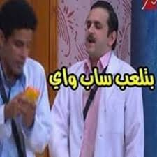 صور كومنتات مسرح مصر4