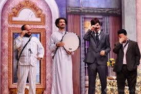 صور كومنتات مسرح مصر5