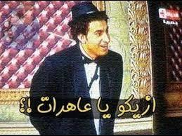 صور كومنتات مسرح مصر6