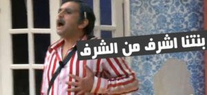 صور كومنتات مسرح مصر8