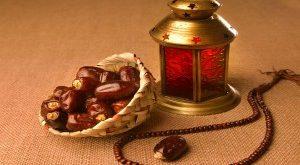 صور واتس افطار رمضان14