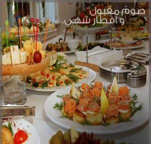 صور واتس افطار رمضان2