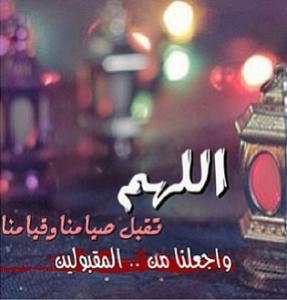 صور واتس افطار رمضان3
