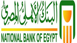 التمويل العقاري من البنك الأهلي