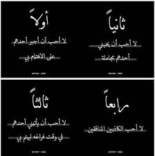 بوستات حزن وفراق10