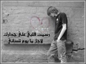 بوستات حزن وفراق17