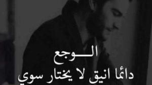 بوستات حزن وفراق18