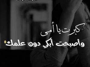 بوستات حزن وفراق19