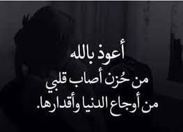 بوستات حزن وفراق20