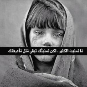 بوستات حزن وفراق22