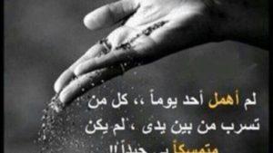 بوستات حزن وفراق40