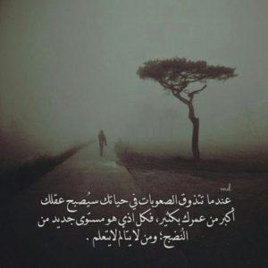 بوستات حزن وفراق7