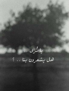 بوستات حزن وفراق8