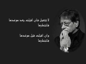 صور اشعار حزينة13