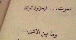 صور اشعار حزينة21