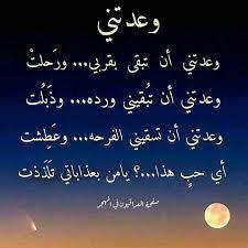 صور اشعار حزينة24