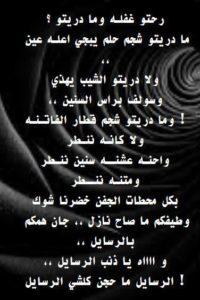 صور اشعار حزينة26
