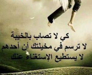 صور اشعار حزينة27