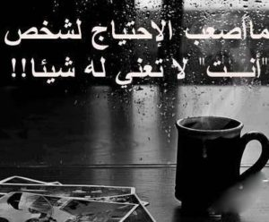 صور اكتئاب13
