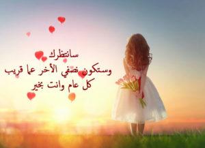 صور رسائل حب14