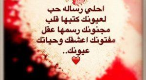 صور رسائل حب18