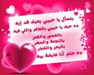 صور رسائل حب19