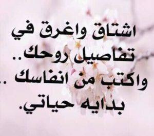 صور رسائل حب24