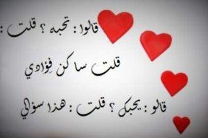 صور رسائل حب4