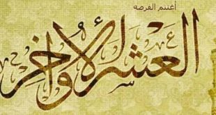 صور رمزية العشر الاواخر من رمضان 5