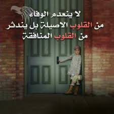 صور رمزية عتاب25