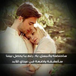 صور رومانسية14