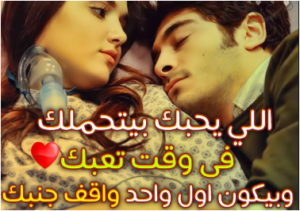 صور رومانسية15