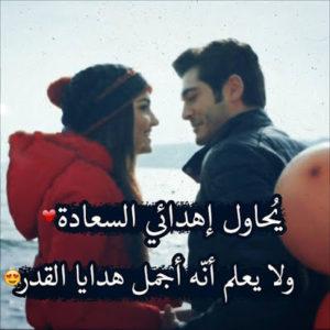 صور رومانسية3