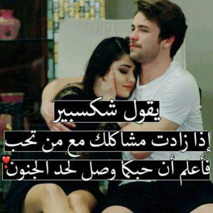 صور رومانسية4