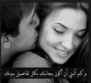 صور رومانسية8
