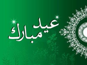 صور عيد الفطر25