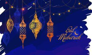 صور عيد الفطر26