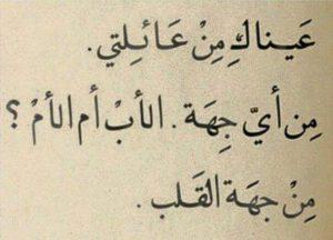 كلمات حب 12