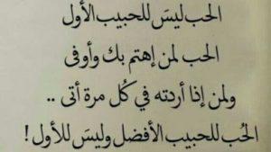 كلمات حب11