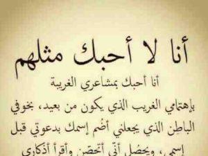 كلمات حب13