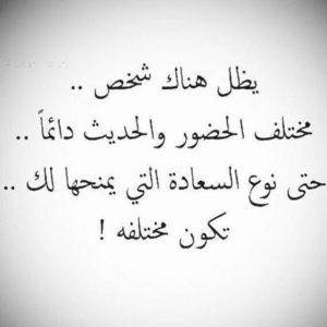 كلمات حب15