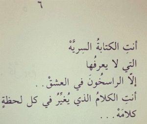 كلمات حب2