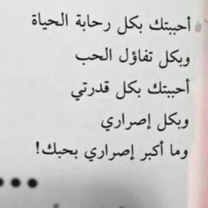 كلمات حب20