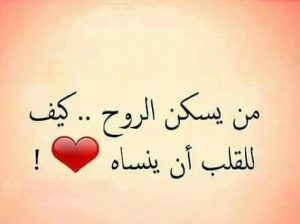 كلمات حب24