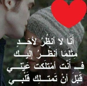 كلمات حب29