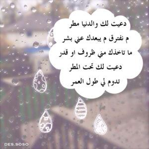 كلمات حب3