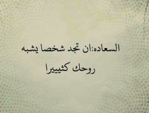 كلمات حب33