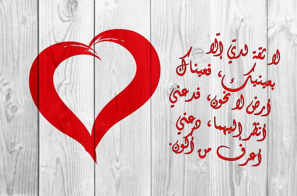 رسائل عشق26