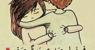 رسائل عشق27
